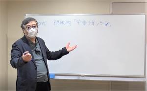 布川塾長紹介