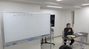 20201024_プロデューサー講座写真